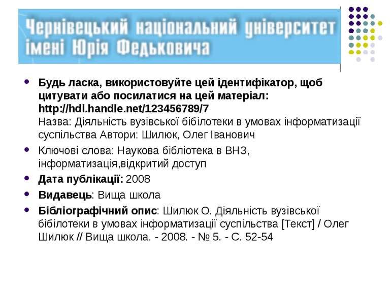 http://dspace.chnu.edu.ua/jspui/handle/123456789/7 Будь ласка, використовуйте...