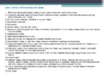 Закон: Стаття 8. Об'єкти авторського права Об'єктами авторського права є твор...