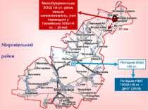 Миронівський район Малобукриннська ЗОШ І-ІІ ст. (2010, низька наповнюваність,...
