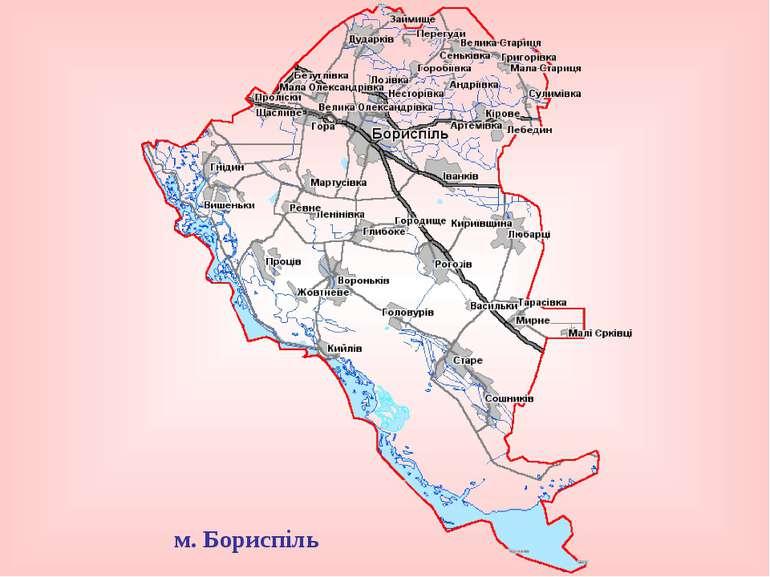 м. Бориспіль
