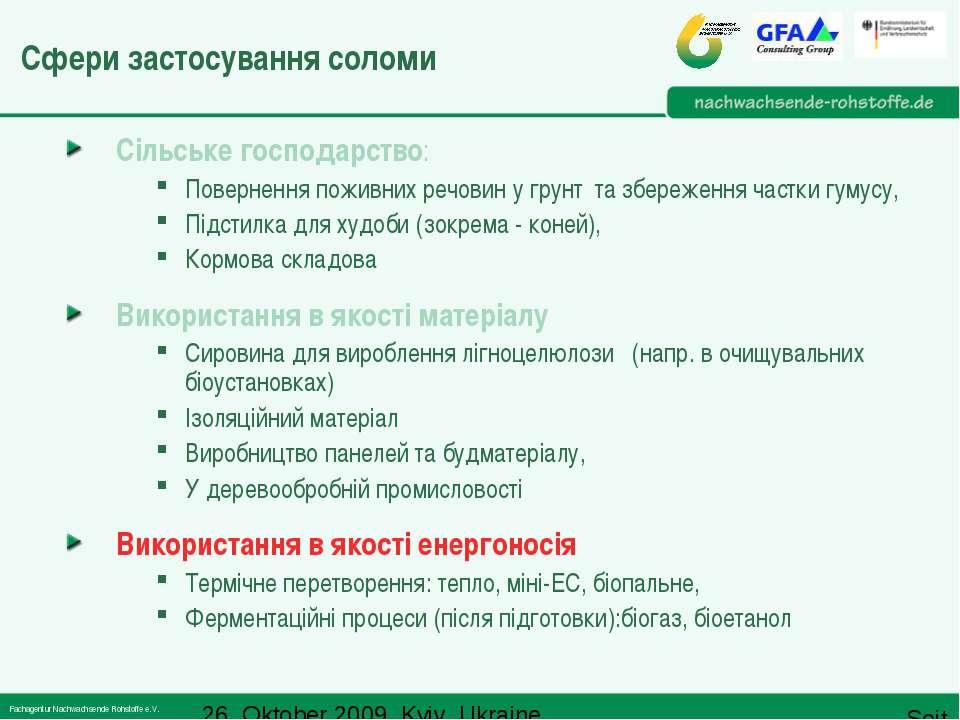 Сфери застосування соломи Сільське господарство: Повернення поживних речовин ...