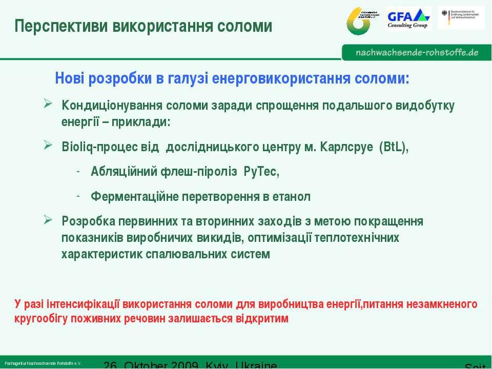 Перспективи використання соломи Нові розробки в галузі енерговикористання сол...
