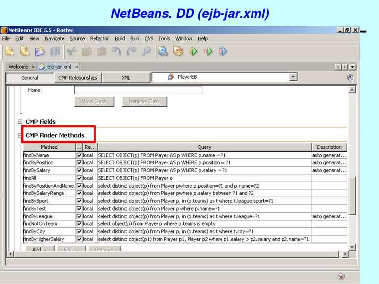 NetBeans. DD (ejb-jar.xml) J2EE
