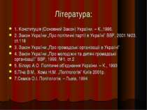 Література: 1. Конституція (Основний Закон) України. – К.,1996. 2. Закон Укра...