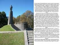 На кошти друзів 13 березня Шевченка поховали спочатку на Смоленському кладови...