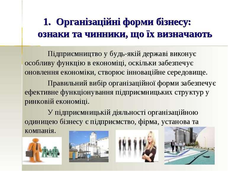 Підприємництво у будь-якій державі виконує особливу функцію в економіці, оскі...