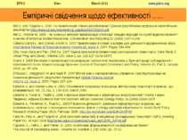 Емпіричні свідчення щодо ефективності ….. Bel G. and Fageda X. 2010 Чи приват...
