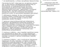 Податок на додану вартість Розділ V 19