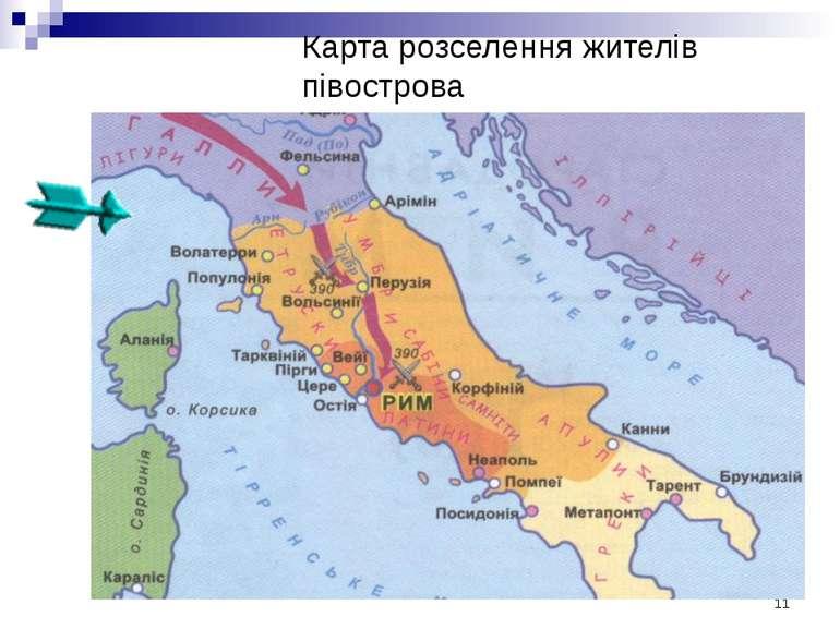 Карта розселення жителів півострова