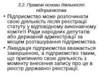 3.2. Правові основи діяльності підприємства Підприємство може розпочинати сво...