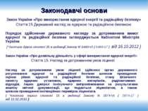 Законодавчі основи Закон України «Про використання ядерної енергії та радіаці...