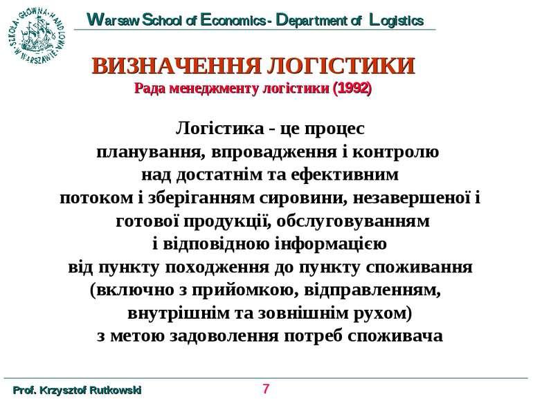 ВИЗНАЧЕННЯ ЛОГІСТИКИ Рада менеджменту логістики (1992) Логістика - це процес ...