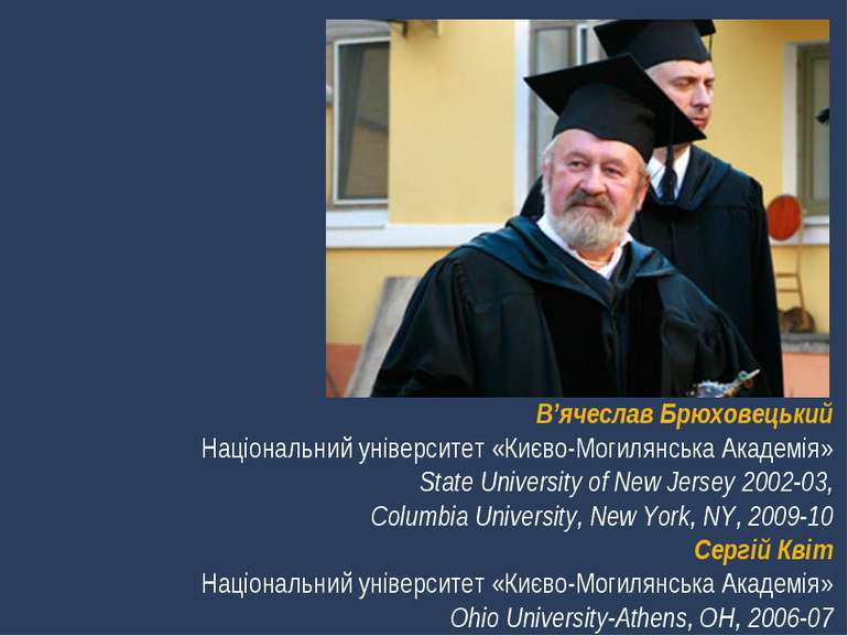 В'ячеслав Брюховецький Національний університет «Києво-Могилянська Академія» ...