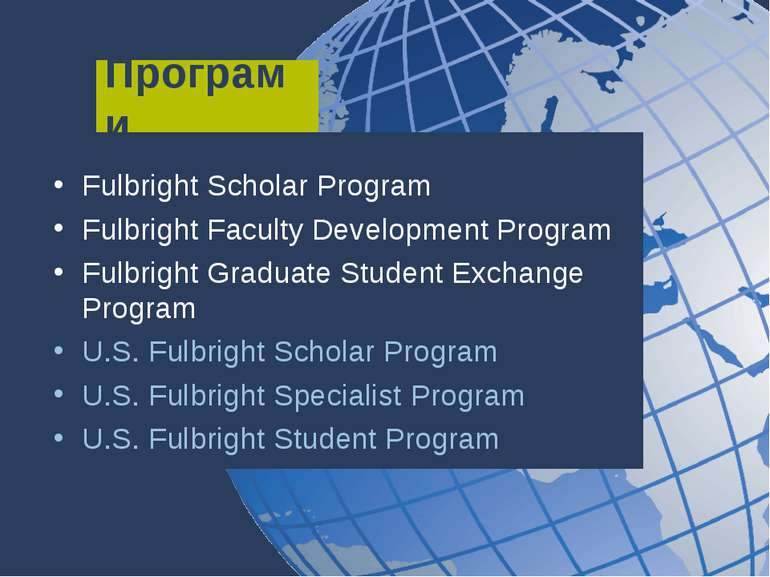 Програми Fulbright Scholar Program Fulbright Faculty Development Program Fulb...