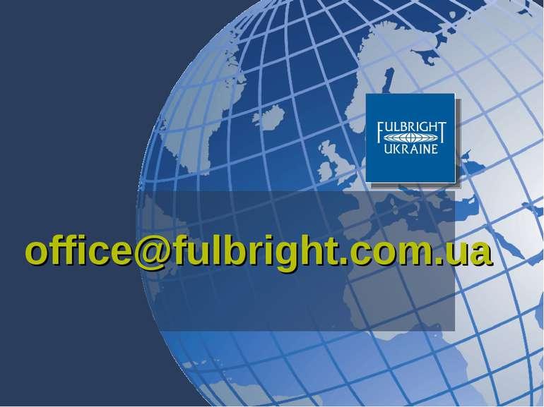 office@fulbright.com.ua
