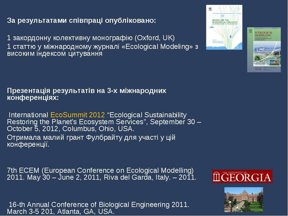За результатами співпраці опубліковано: 1 закордонну колективну монографію (O...