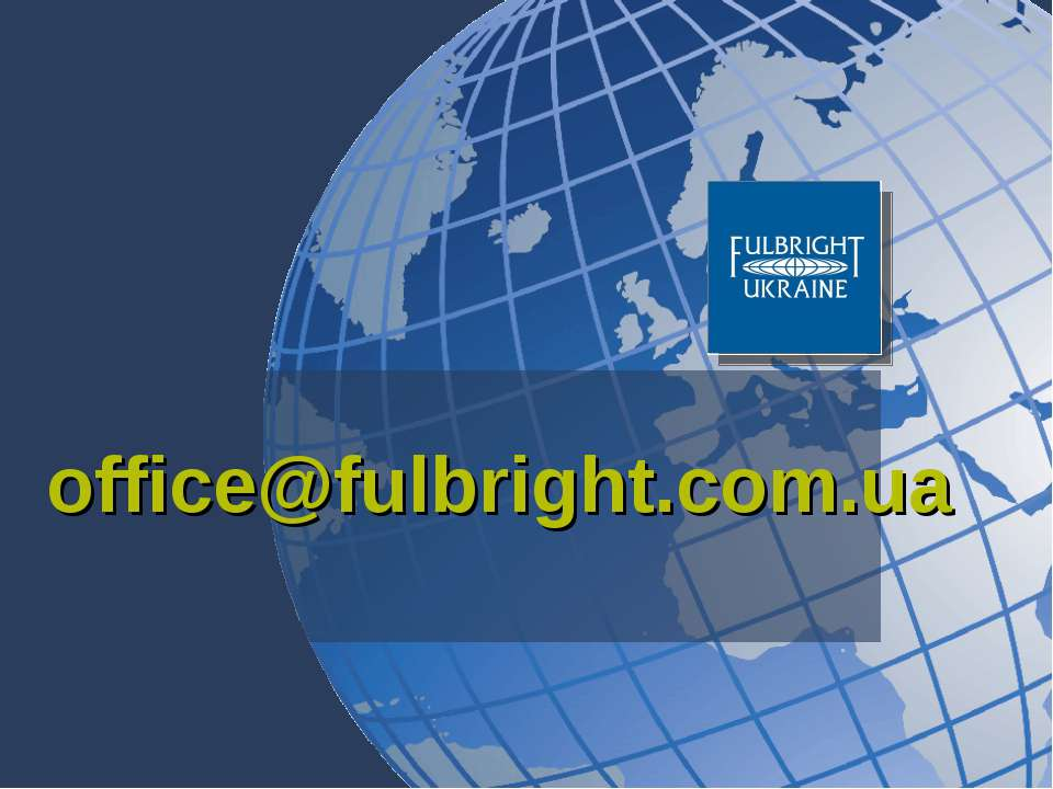 office@fulbright.com.ua