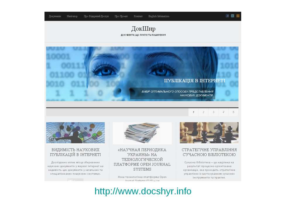 http://www.docshyr.info