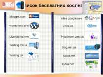 blogger.com wordpress.com Livejournal.com blog.net.ua hosting.UA Ucoz.ua ayol...