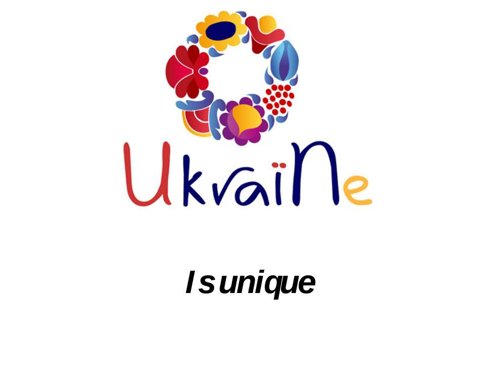 Is unique
