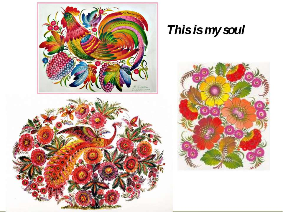 This is my soul