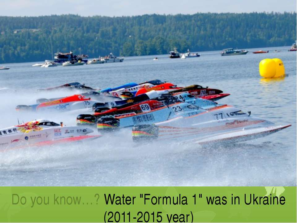 """Do you know…? Water """"Formula 1"""" was in Ukraine (2011-2015 year)"""