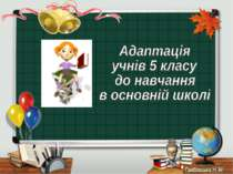 Грабовська Н. М. LOGO