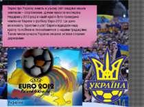 Зараз про Україну знають в усьому світі завдяки нашим землякам – спортсменам,...