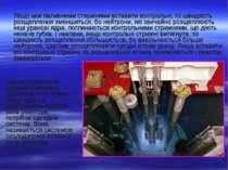 * Якщо між паливними стержнями вставити контрольні, то швидкість розщеплення ...