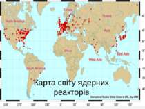 Карта світу ядерних реакторів