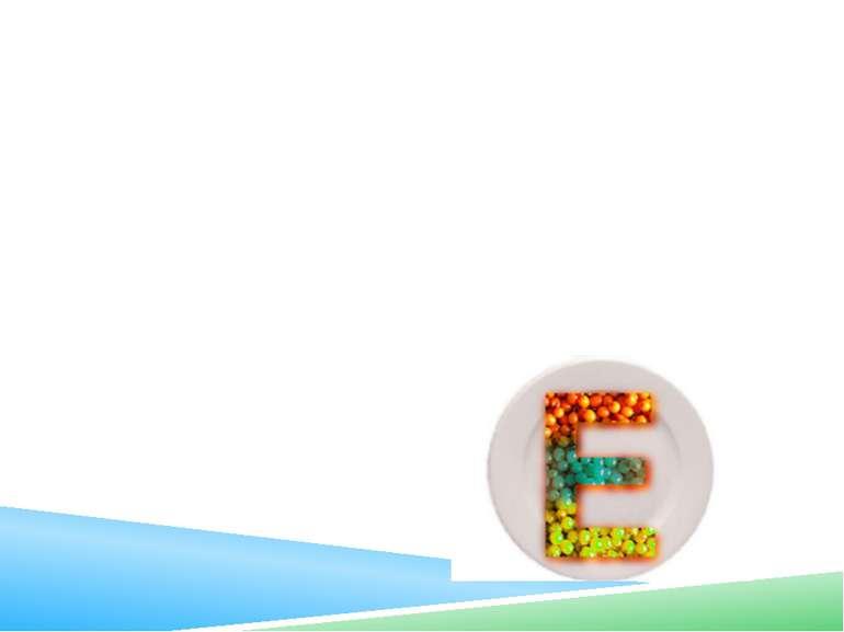 Число харчових добавок, що застосовуються у виробництві харчових продуктів у ...