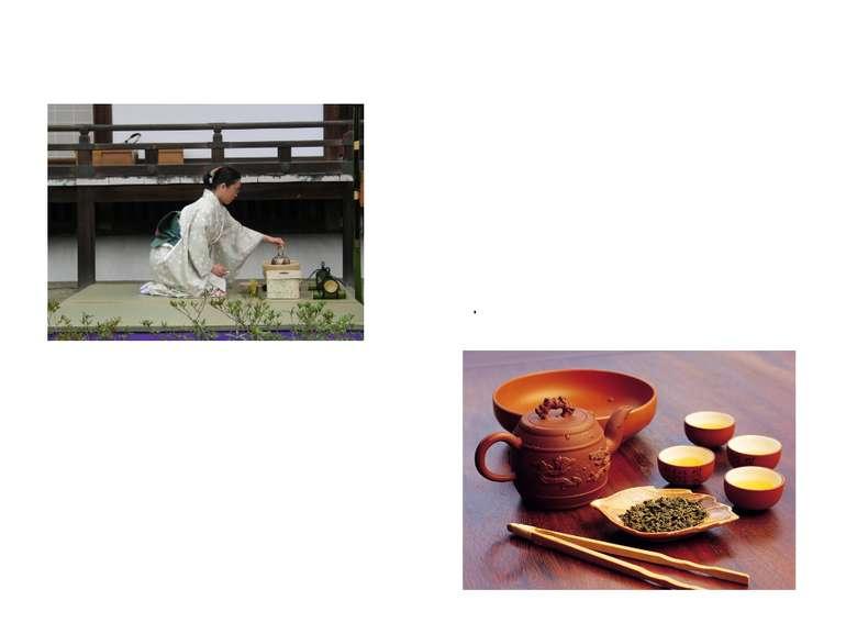 сенс чайної церемонії Чайна церемонія - це якраз той випадок, коли господар а...