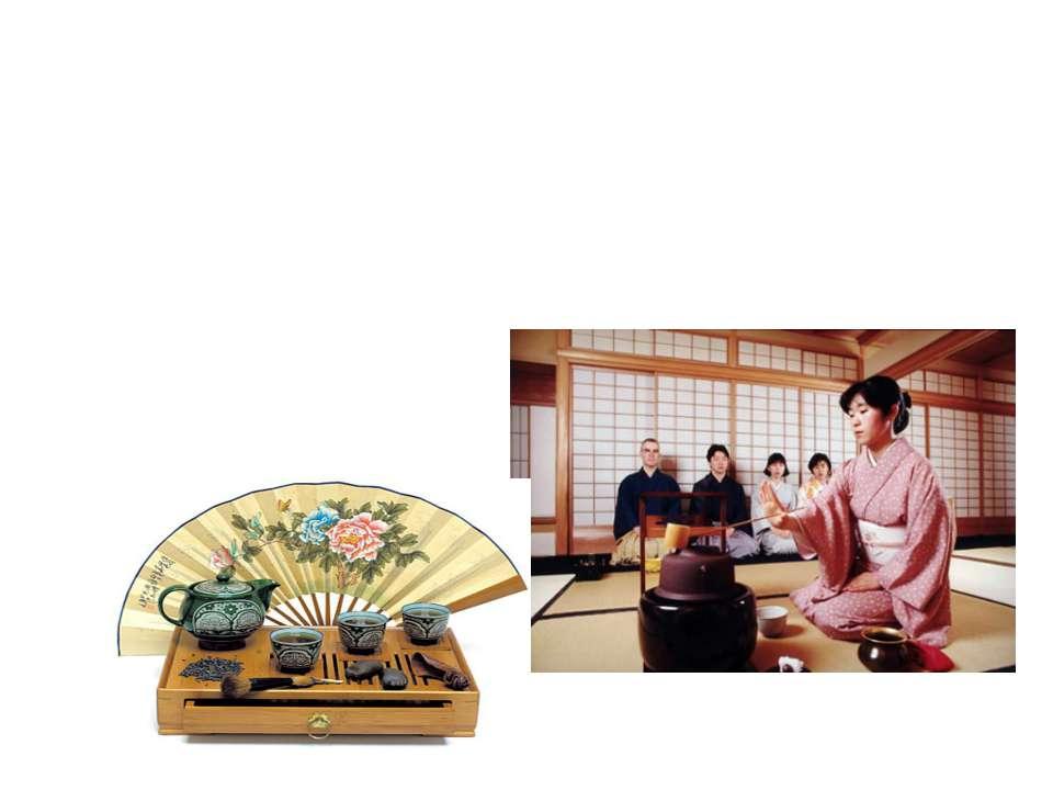 В цілому дія чайної церемонії являє собою спеціально організовану і впорядков...