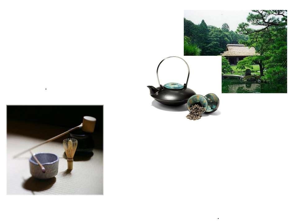 Учасник чаювання повинен з увагою ставитися до своїх відчуттів, почуттів і на...