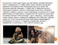 Колоритним є образ судді Аздака, що персоніфікує здоровий народний розум і сп...