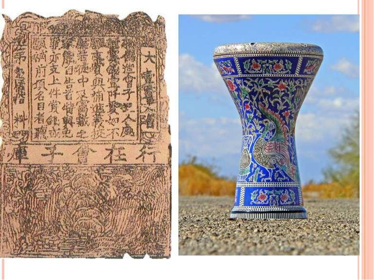 """4. Китайський ієрогліф для позначення сонячного затемнення - Ши - означає \""""п..."""