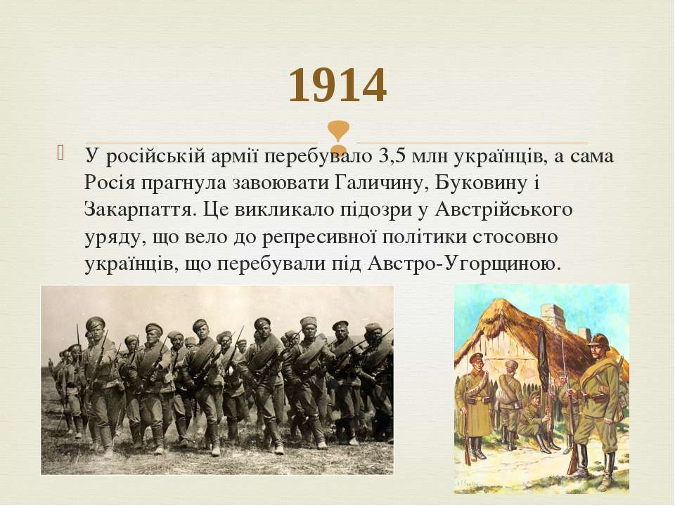 У російській армії перебувало 3,5 млн українців, а сама Росія прагнула завоюв...