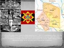 У 1942 р. була сформована Українська Повстанська Армія — УПА. її головнокоман...
