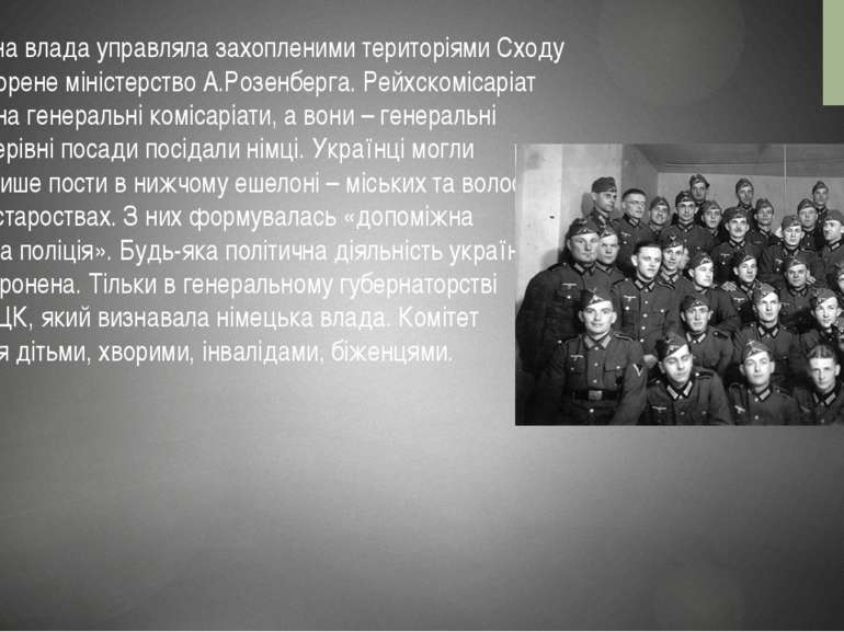 Окупаційна влада управляла захопленими територіями Сходу через створене мініс...