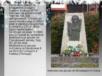 Після його смерті та входження Західної України в склад УРСР Антонич, як апол...
