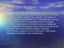 Збройні сили України Було розроблено програму скорочення Збройних сил. За З р...