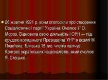 26 жовтня 1991 р. вони оголосили про створення Соціалістичної партії України....