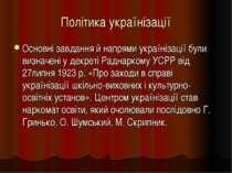 Політика українізації Основні завдання й напрями українізації були визначені ...