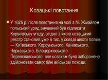 Козацькі повстання У 1625 р. після повстання на чолі з М. Жмайлом польський у...
