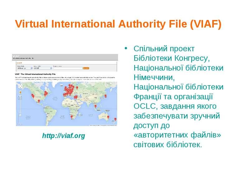 Virtual International Authority File (VIAF) Спільний проект Бібліотеки Конгре...