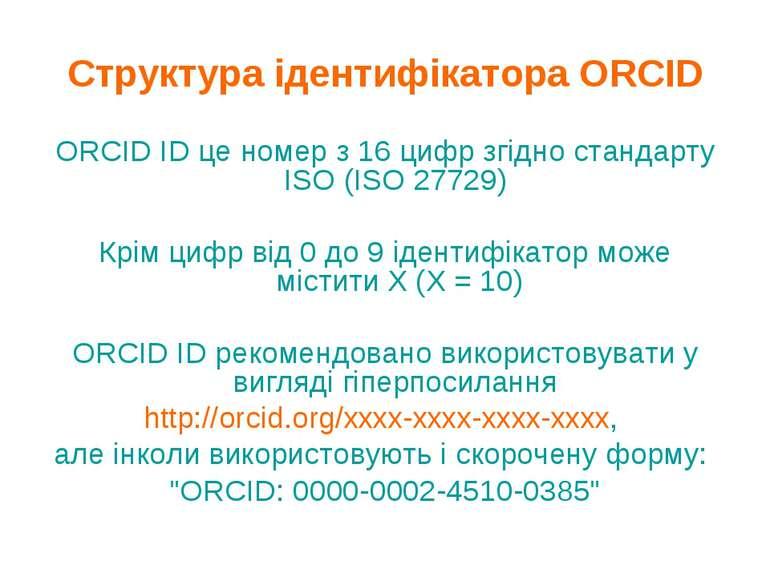 Структура ідентифікатора ORCID ORCID ID це номер з 16 цифр згідно стандарту I...