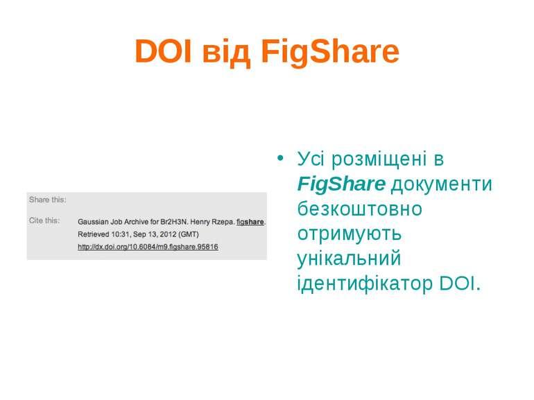 DOI від FigShare Усі розміщені в FigShare документи безкоштовно отримують уні...