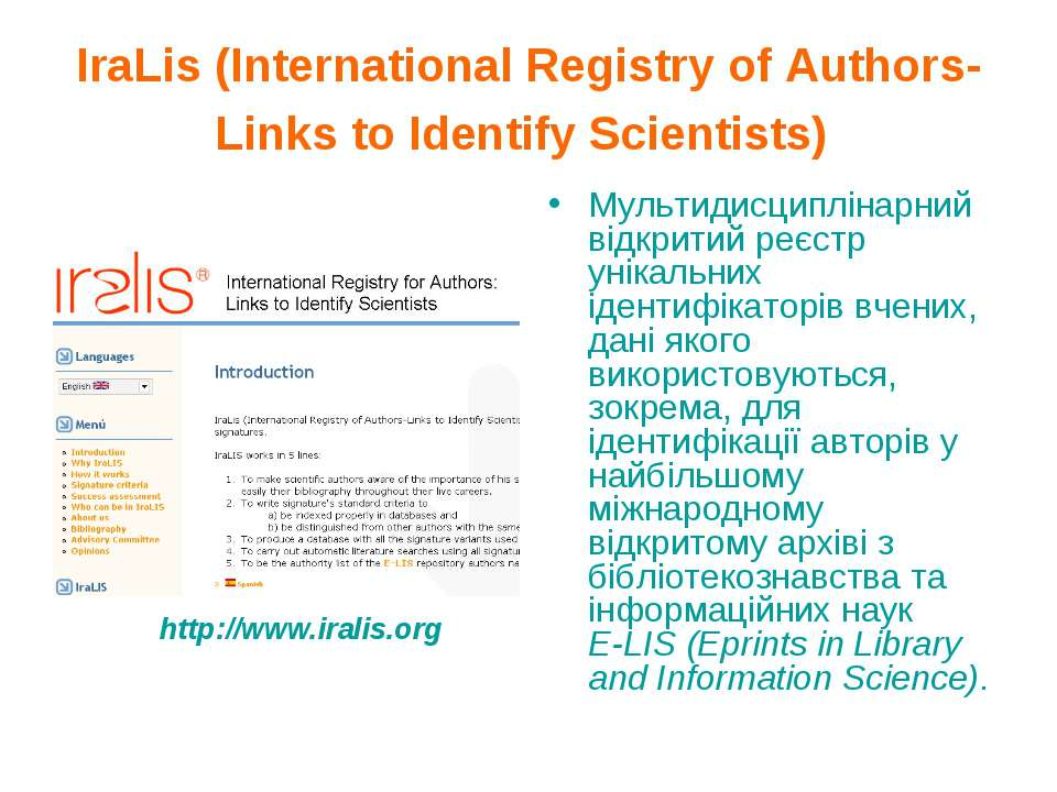 IraLis (International Registry of Authors-Links to Identify Scientists) Мульт...