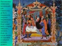 Поетичними символами наповнений і сон Святослава, де його покривають «чорним ...