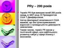 PRу – 200 років Термін PR був використаний 200 років назад, в 1807 році, ІІІ ...